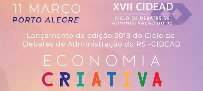 Lançamento do XVII CIDEAD será no dia 11 de março
