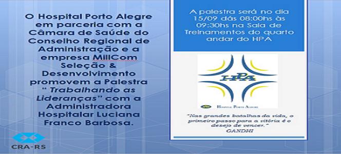 HPA promove palestra sobre liderança